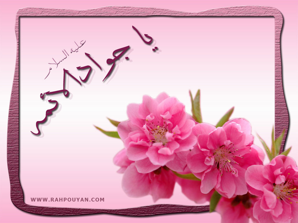 http://chafiye1.persiangig.com/image/0003.jpg